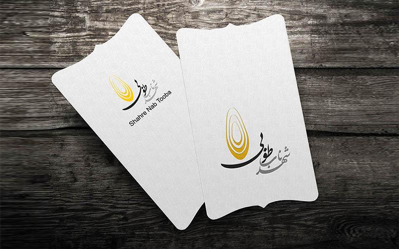 طراحی نشان عسل شهد ناب طوبی