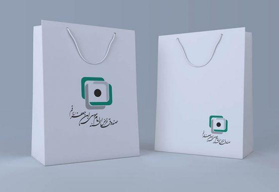 طراحی نشان صندوق قرض الحسنه امام موسی ابن جعفر