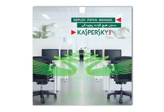 آگهی تبلیغاتی kaspersky