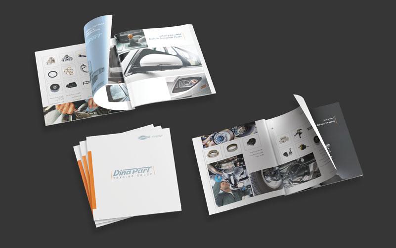 طراحی کاتالوگ شرکت دیناپارت
