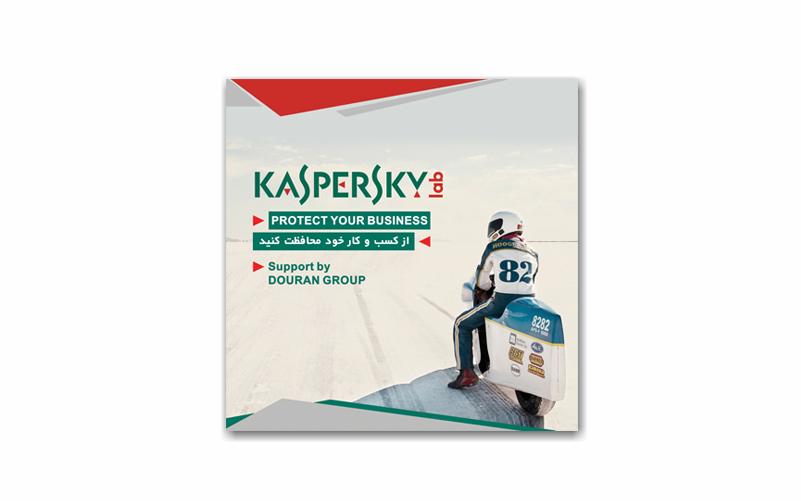 طراحی آگهی تبلیغاتی