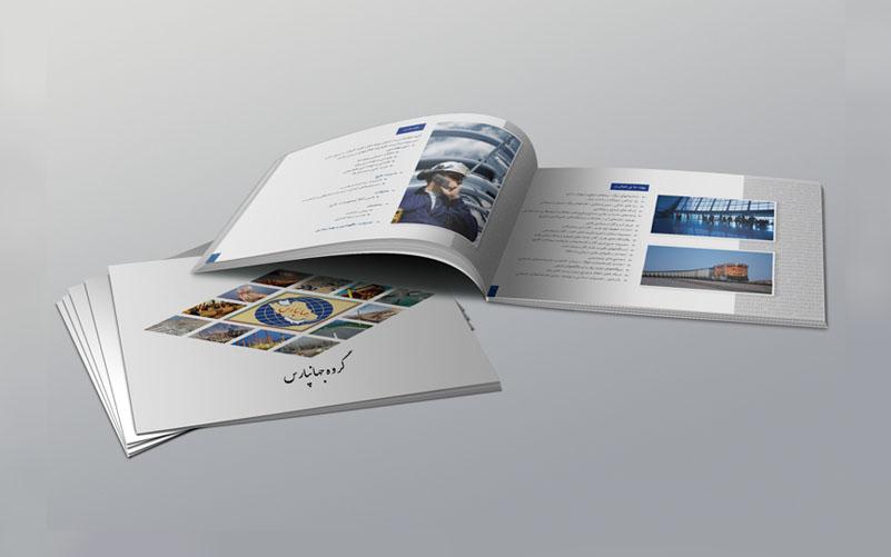 طراحی مجله پردیس