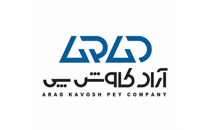 طراحی لوگو شرکت آراد کاوش پی